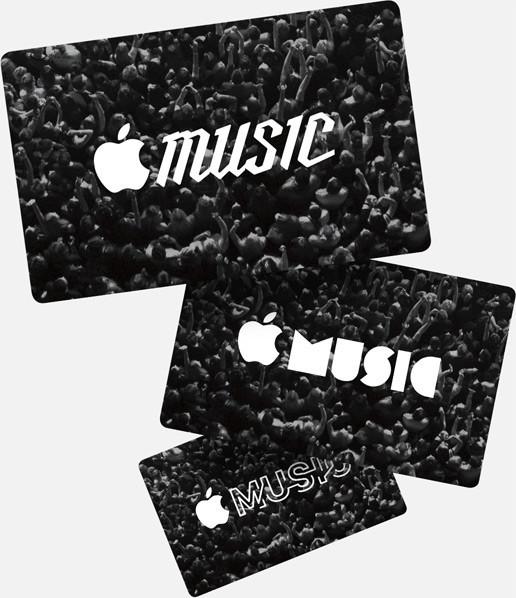 apple-music-gift-cards_20d73a4d98f75a8042b8edff4afe9f41-m