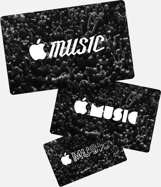 apple-music-gift-cards_20d73a4d98f75a8042b8edff4afe9f41-m